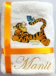 Tigger, Poo's Friend Personalised Luxury Towel