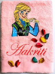 Princess Anna of Frozen Personalised Luxury Towel