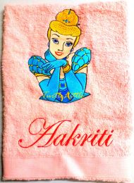 Princess Bell from Beauty and the Beast, Personalised Luxury Towel