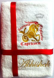 Capricorn Zodiac Personalised Luxury Towel
