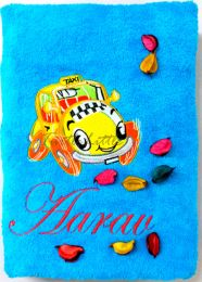 Cute lil Baby Car Personalised Luxury Towel
