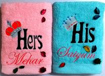 His & Her with Crowns Couple Set