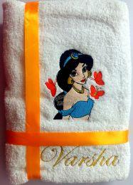 Princess Jasmine Luxury Personalised Towel