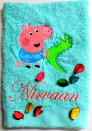 George, Peppa's Brother, Personalised Luxury Towel
