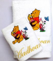 Winnie the Poo Personalised Luxury Towel